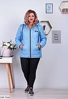 """Куртка женская модель-193 (48-50, 52-54, 56-58, 60-62) """"KIRA"""" недорого от прямого поставщика AP"""
