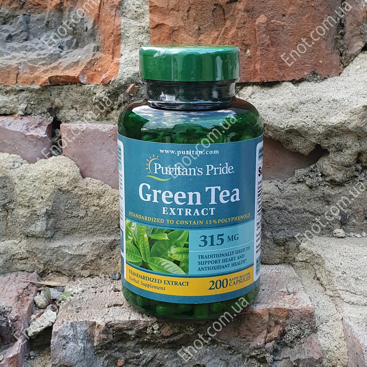 Натуральная добавка Puritan's Pride Green Tea Exctract Зеленый Чай 315 мг200 капсул