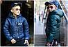 Куртка детская двухсторонняя демисезонная мальчик - девочка