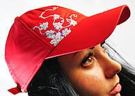 Молодежная красная кепка