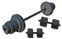 Штанга домашняя 115 кг + гантели по 32 кг. Диски армированные. Строй Спорт