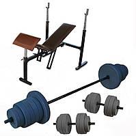 Штанга домашняя 80 кг + гантели по 25 кг + лавка для жима. Строй Спорт