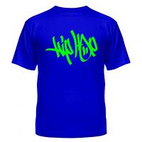 Хип-хоп Футболки с нанесением надписи Hip hop недорого