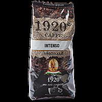 Кофе в зернах 1920 Intenso 1 кг