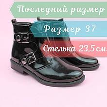 Ботинки демисезонные на девочку  тм Bi&Ki размер 37