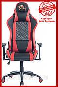 Кресло для работы дома Barsky SDM-03 Sportdrive Massage, черный / красный
