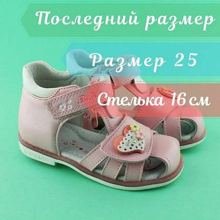 Босоножки для девочки серия Ортопед ТМ BI&KI размер 25, фото 2