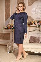 Нарядное темно-синее платье из жаккарда батал 56 размера