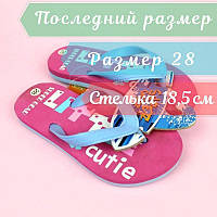 Вьетнамки на девочку пляжная летняя обувь тм Super Gear р.28