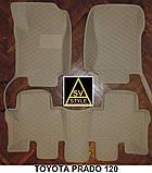 Шкіряні Килимки Toyota Prado 120 з Екошкіри 3D (2002-2009) Килимки Тойота Прадо 120, фото 2