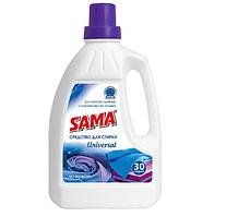 Гель для стирки SAMA Universal 1.5 л