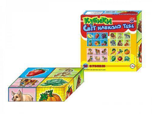 """Детская развивающая игрушка - Кубики """"Мир вокруг тебя"""", 16 кубиков 1905"""
