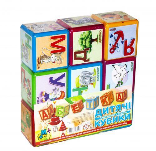 """Детская развивающая игрушка - Кубики """"Азбука"""" (9 штук) 14043"""