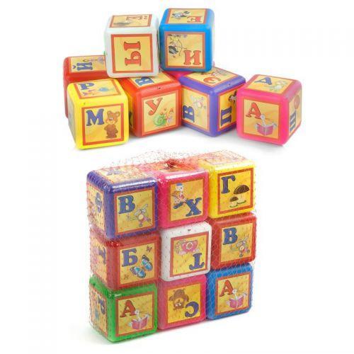 Детская развивающая игрушка - Кубики 9 Азбука малые 028/3