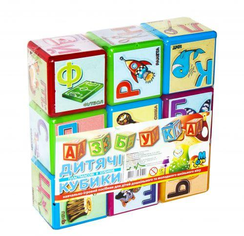 """Детская развивающая игрушка - Кубики """"Азбука"""" (9 штук) 14044"""