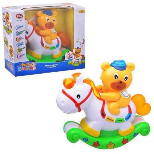 """Детская Интерактивная игрушка """"Мишка и лошадка"""" 7481"""