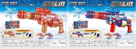 Детский игровой Бластер Iron Man / Captain America YH838E / YH839E