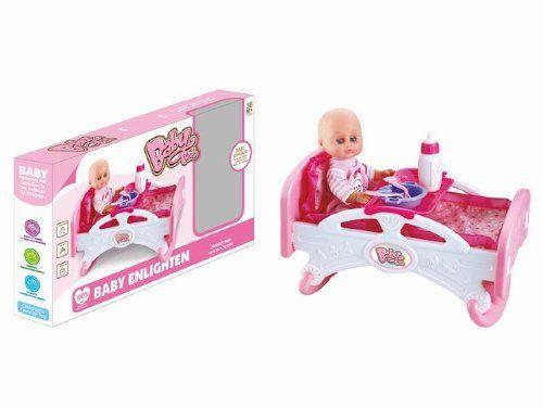 """Детская кукла Пупс с кроваткой и набором аксессуаров """"Baby Bed"""" SPL241422"""