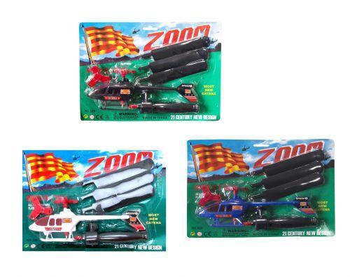 """Детская игрушечная спецтехника Вертолет с запуском """"ZOOM"""" 328"""