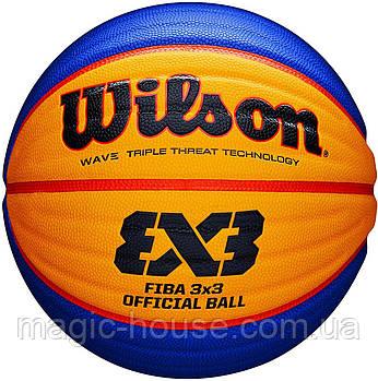 Wilson FIBA 3x3 Official Game Basketball Мяч баскетбольный размер 6 ОРИГИНАЛ