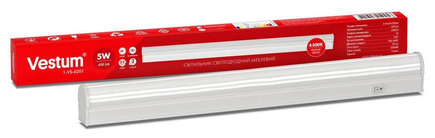 Світильник LED меблевий Vestum 5W 4500K 220V, фото 2