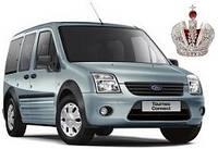 Автостекло, лобовое стекло на Ford Tourneo/Transit Connect (Форд Транзит Коннект) (2002-2013)