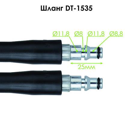 Шланг высокого давления 5м, к мойке DT-1503/1504/1515, макс. 140бар INTERTOOL DT-1535, фото 2