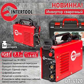 Зварювальний інвертор 230 В, 30-200 А, 7,1 кВт INTERTOOL DT-4120, фото 3