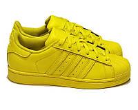 Женские кроссовки Adidas Superstar Supercolor желтые
