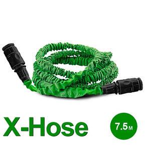 Шланг поливочный X-Hose 7,5 м INTERTOOL GE-4005, фото 2