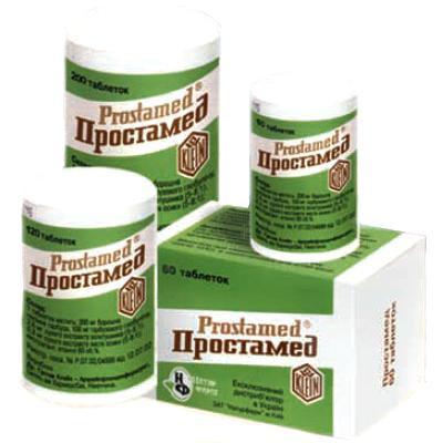 БАД для мужчин Простамед- от простатита, расстройства мочеиспускания при доброкачественной гиперплазии