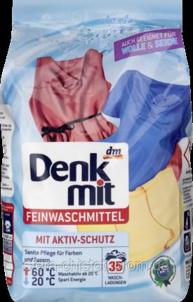 Пральний Denkmit порошок для делікатних тканин 1,7 кг
