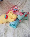 Плед іграшка подушка 3 в1 Єдиноріг   Іграшка дитячий плед   Іграшки-Подушки   М'яка іграшка Рожевий, фото 5