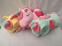 Подушка - игрушка плед 3 в 1   Единорог