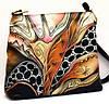 Женская сумка Linora (601)