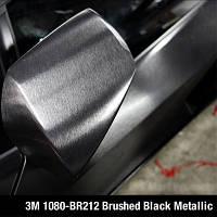 Черная пленка под алюминий 3М (1080 - BR212)