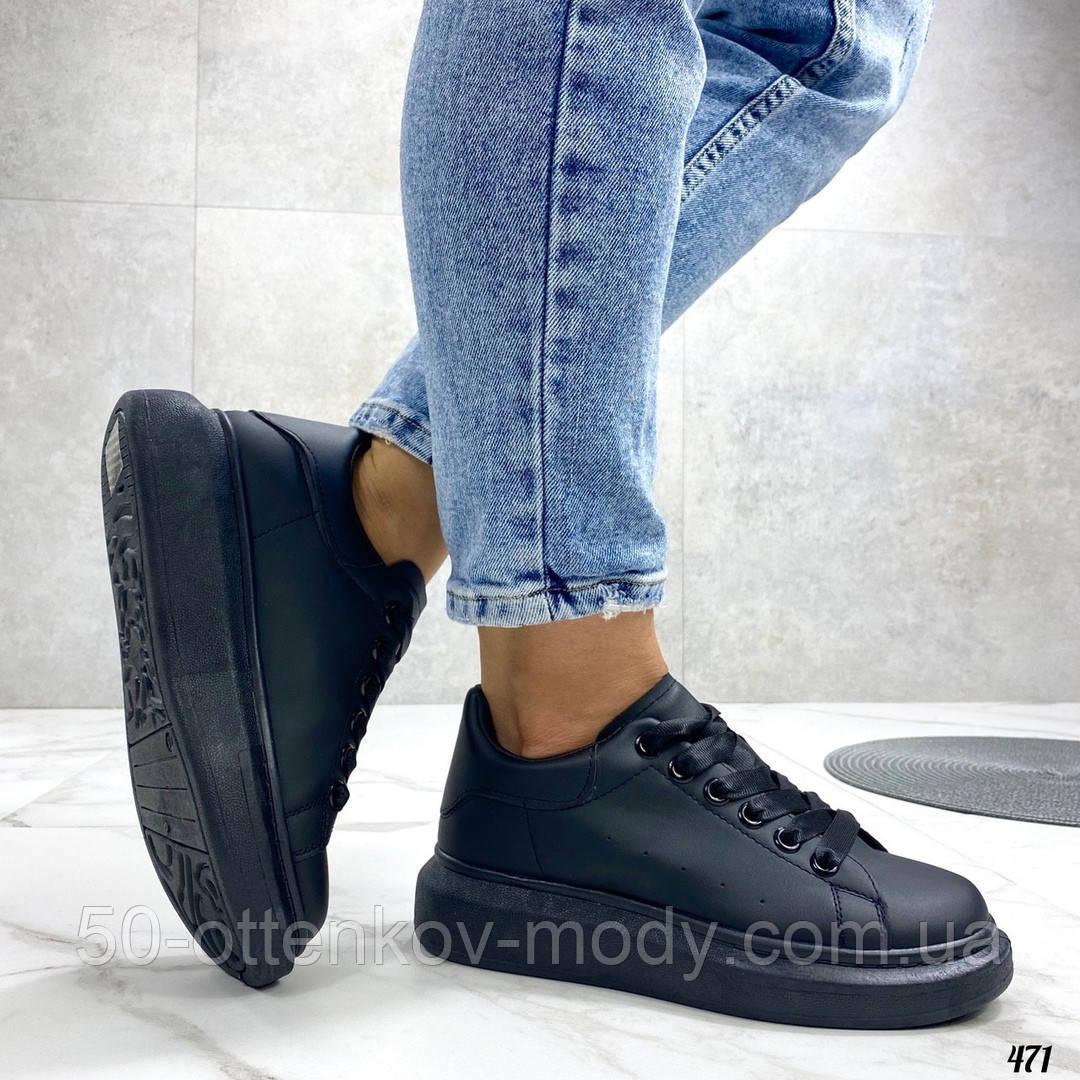 Женские кроссовки кеды Макквин черные