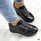 Женские кроссовки черные из натуральной кожи, фото 9