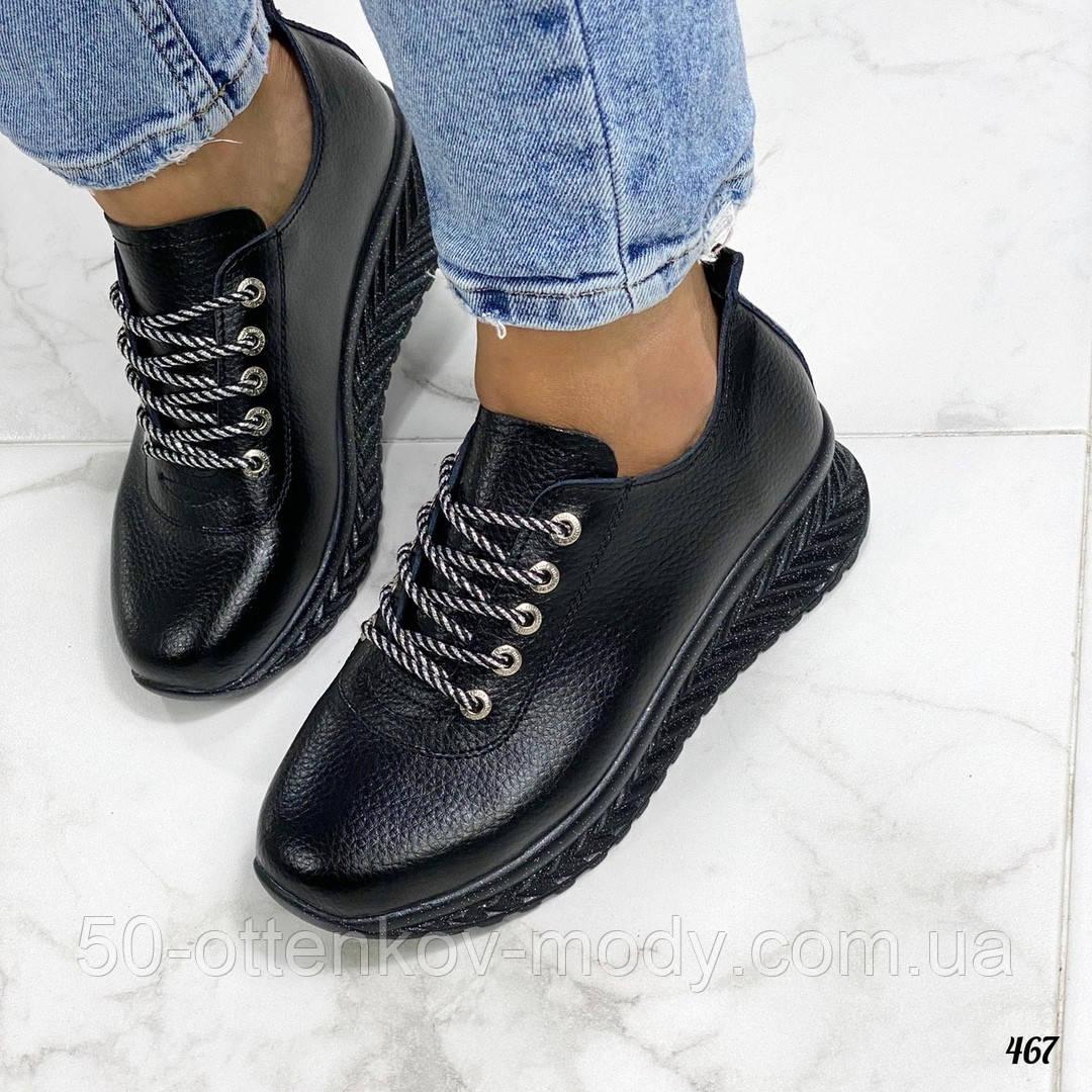 Женские кроссовки черные из натуральной кожи