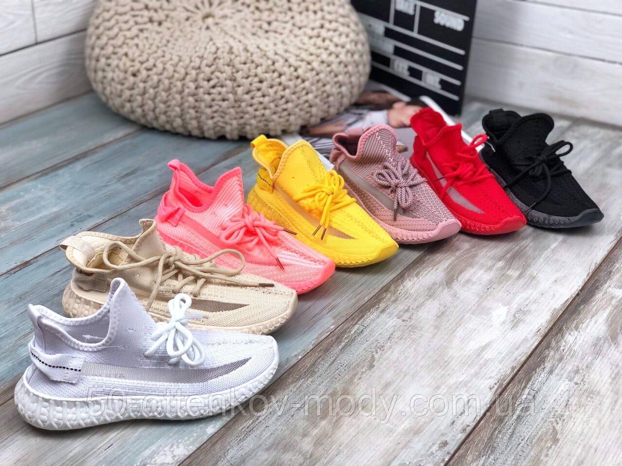 Жіночі кросівки текстильні YEEZY білі