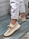Жіночі кросівки текстильні YEEZY білі, фото 4
