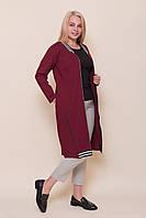 Женский кардиган на молнии большого размера бордового цвета. Размеры 52, 54, 56, 58. Хмельницкий, фото 1