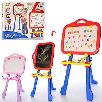 Детский мольберт YM131-132 Гарантия качества Быстрая доставка