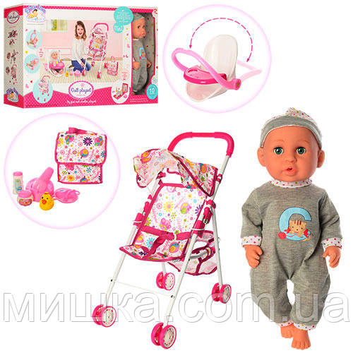 Лялька-пупс 86906 зі звуком, 36 см, прогулянкова коляска, шезлонг-переноска, сумка