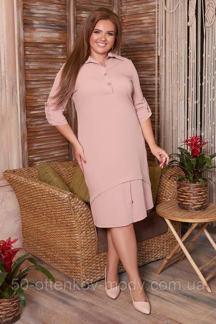 Женское платье рубашка миди батал