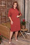 Женское платье рубашка миди батал, фото 4