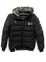 """Мужские зимние куртки, 100% полиэстер (р.р. 48 50 52 54 56) Китай, от 5 шт. """"SR-1845"""""""