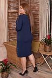 Женское трикотажное платье с люрексом и украшением батал, фото 4