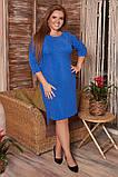 Женское трикотажное платье с люрексом и украшением батал, фото 2
