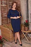 Женское трикотажное платье с люрексом и украшением батал, фото 6